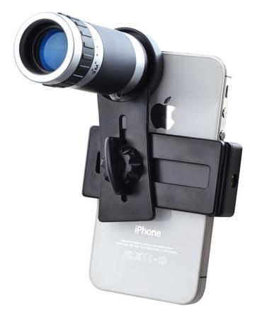 Optický zoom na telefonyu