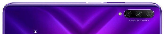 Honor 9X Pro kryty, pouzdra, obaly na mobil