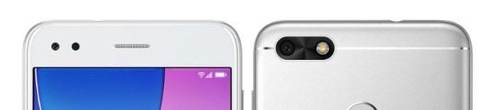 Huawei P9 Lite Mini kryty na mobil