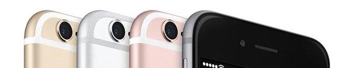 iPhone 6/6S pouzdra a kryty