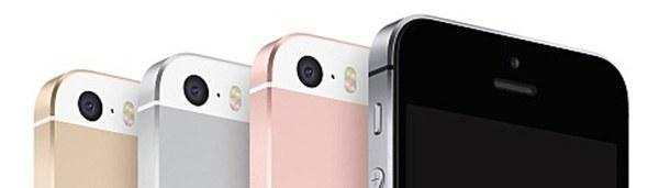 Kryty pro iPhone SE