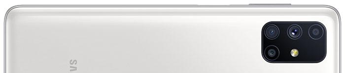 Samsung Galaxy M51 kryty na mobil