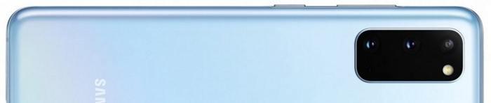 Samsung Galaxy S20 kryty na mobil