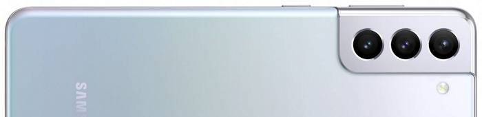 Samsung Galaxy S21+ 5G kryty na mobil