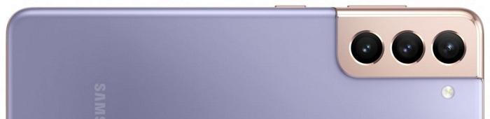 Samsung Galaxy S21 kryty na mobil