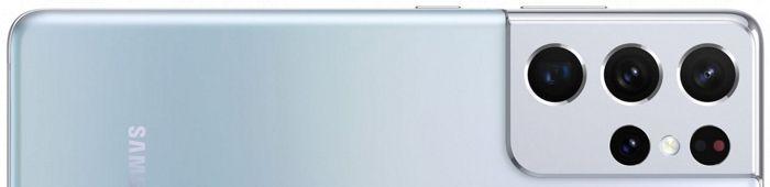 Samsung Galaxy S21 Ultra 5G kryty na mobil