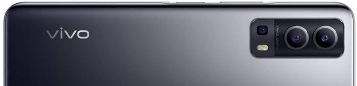 Vivo Y52 5G kryty na mobil