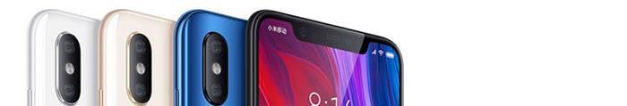 Xiaomi Mi 8 kryty, pouzdra, obaly na mobil