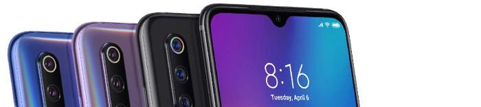 Xiaomi Mi 9 kryty, pouzdra, obaly na mobil