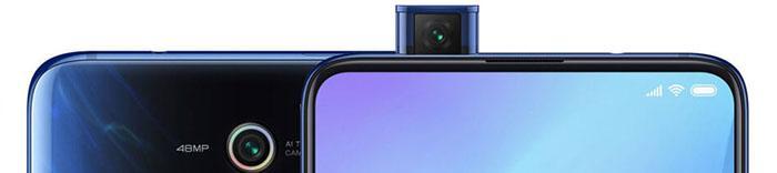 Xiaomi Mi 9T Pro kryty na mobil