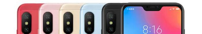 Xiaomi Mi A2 kryty, pouzdra, obaly na mobil