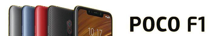 Kryty a obaly na Xiaomi Pocophone F1