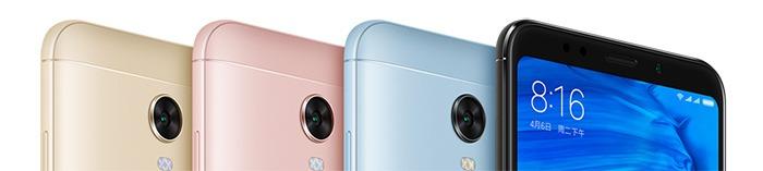 Xiaomi Redmi 5 Plus kryty, pouzdra, obaly na mobil