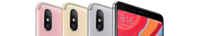 Xiaomi Redmi 2S kryty na mobil